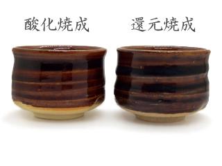 飴釉 2リットル(液体釉薬)
